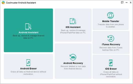 Coolmuster Android Assistant 4.9.49 + Crack Free Download