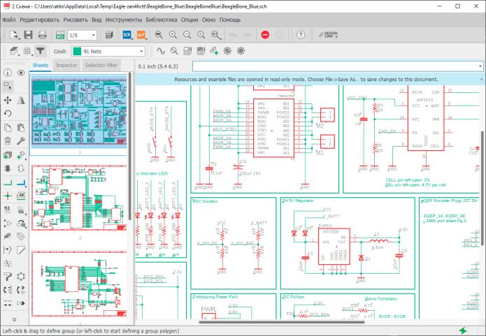 Autodesk Eagle license key