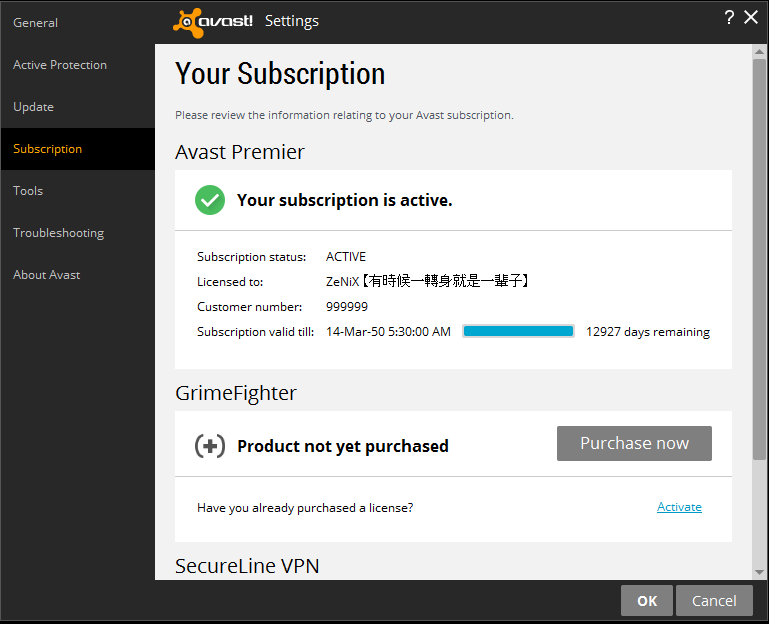 Avast Premier 2021 free for window